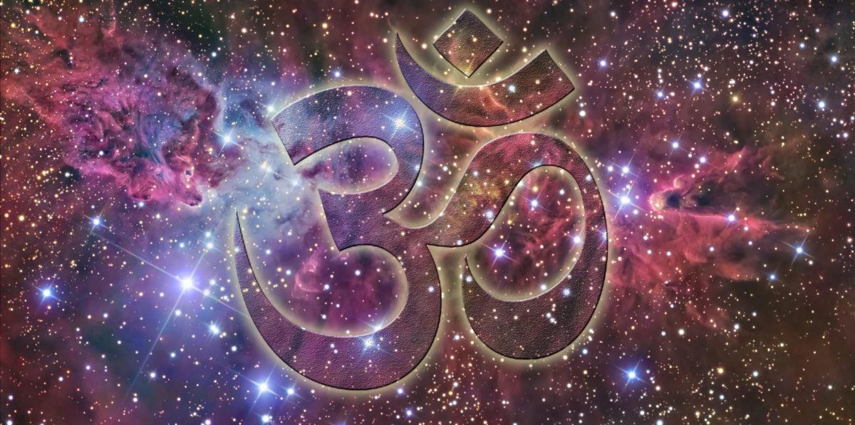 «Вселенское караоке»: мантры и молитвы – в чем разница?