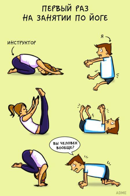 Человеку может просто не хватать физической силы, гибкости, подвижности суставов.
