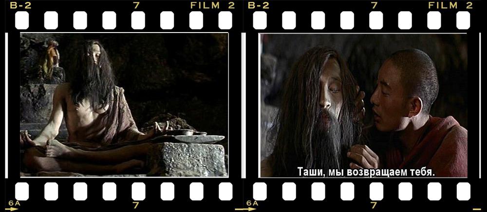 применялись для выведения монахов из состояния глубокой медитации – самадхи. Эта практика, кстати, показана в самом начале фильма «Самсара».